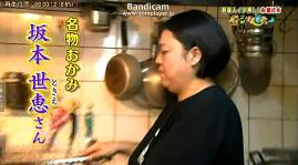 bandicam 2013-08-21 19-10-00-331