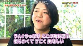 bandicam 2013-08-21 19-08-10-161