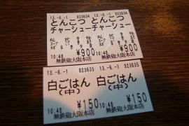 P6012732.jpg