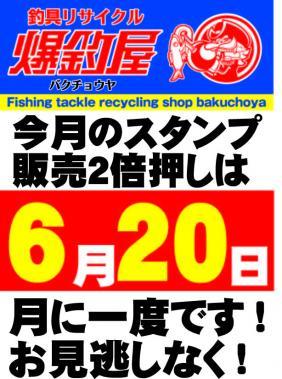 blog2bai.jpg