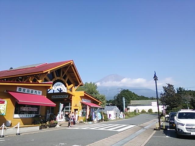 2013 9月18日 富士ミルクランドにて