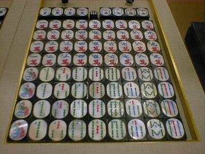 chiba_mahjong-3.jpg