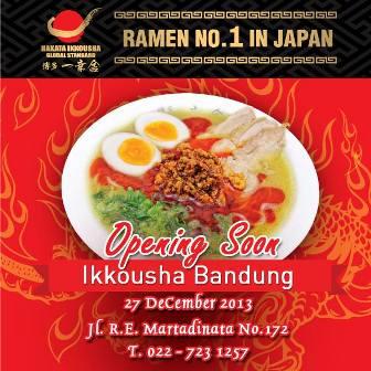 インドネシア新店