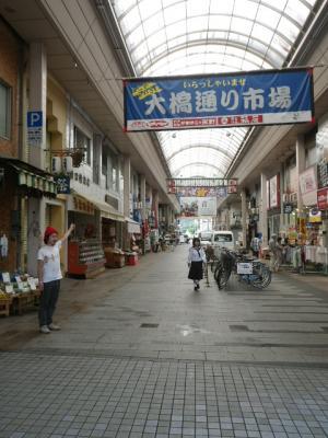 ひろめ市場-4