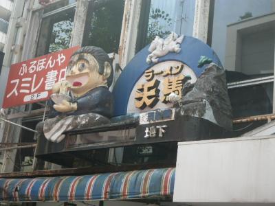 ひろめ市場-7