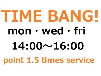 time bang
