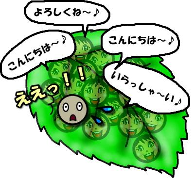 バチルス菌 納豆菌 カビ 繁殖 20140118