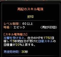 DN 2013-12-19 02-26-04 Thu
