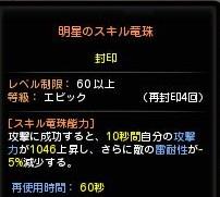 DN 2013-12-19 02-26-07 Thu