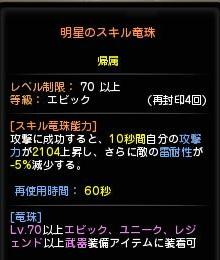 DN 2013-12-22 02-50-19 Sun