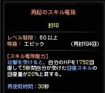 DN 2013-12-22 02-55-20 Sun