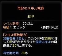 DN 2013-12-22 02-55-22 Sun