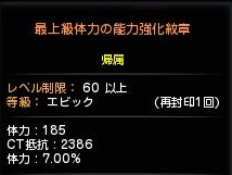 DN 2013-12-30 02-19-48 Mon