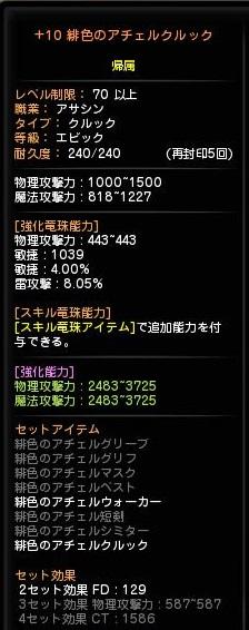 DN 2014-01-18 02-06-12 Sat