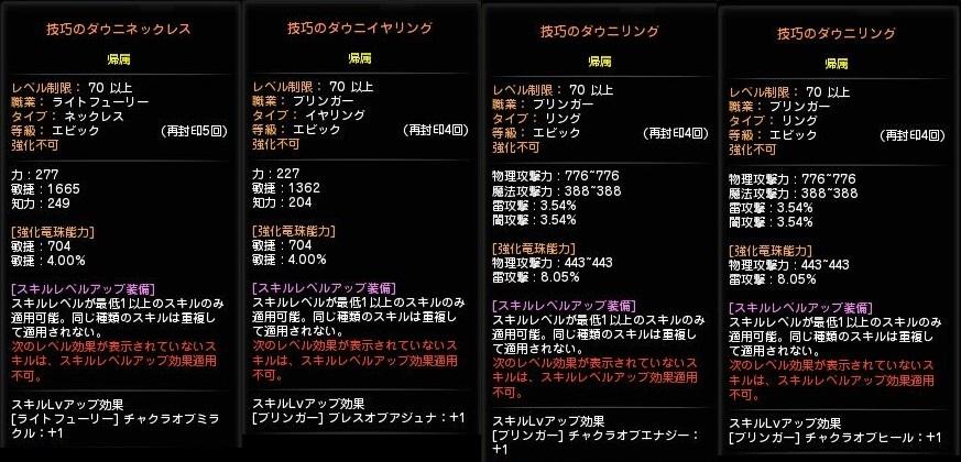 DN 2014-01-23 02-41-44 Thu