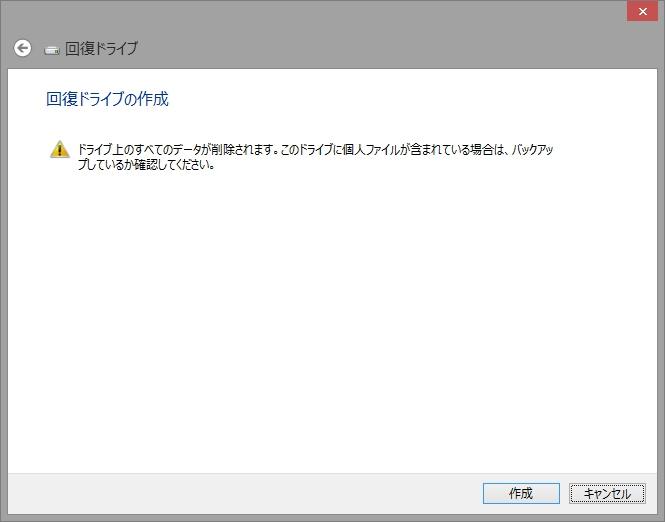 05-確認画面_作成