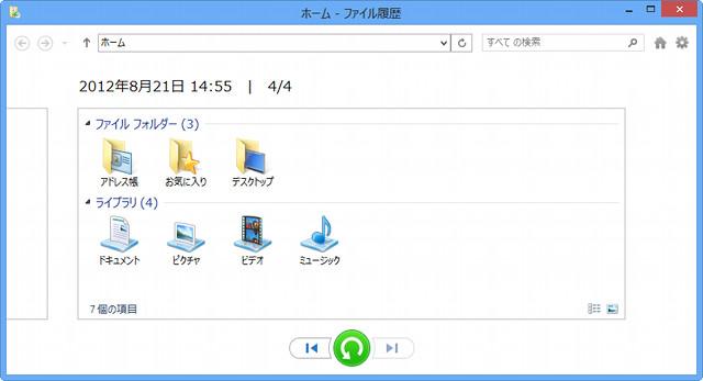 filehistory498l.jpg
