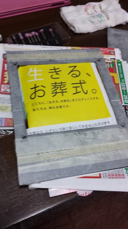 20131223_143153.jpg
