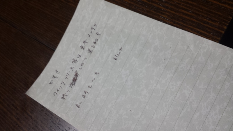 20131228_165656.jpg