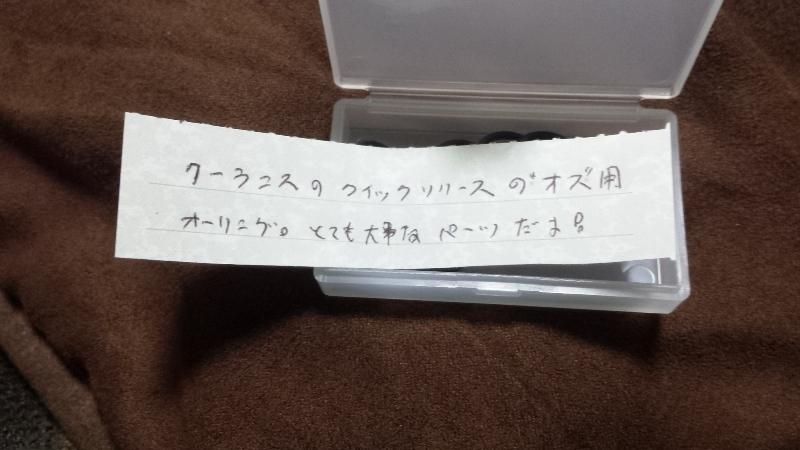 20140104_190534.jpg