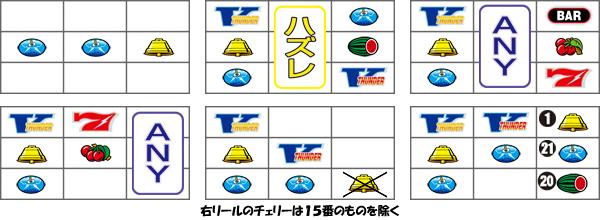 one_point12.jpg