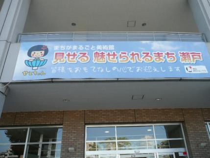 001_20131003204603dbb.jpg