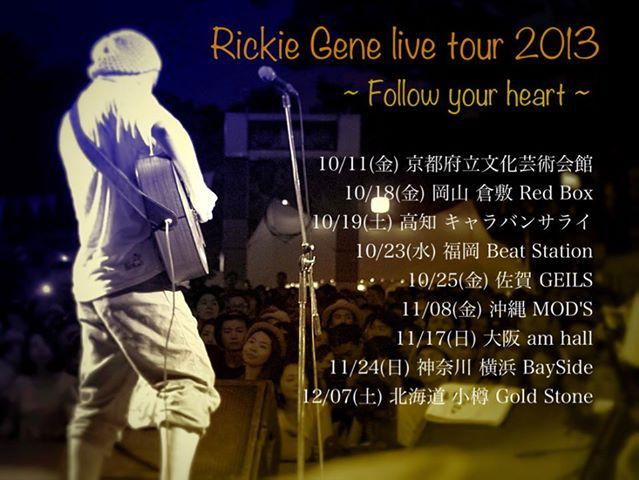 Rickie-Gtour.jpg