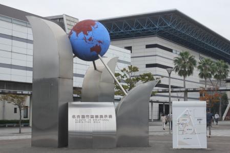 名古屋市国際展示場。_800
