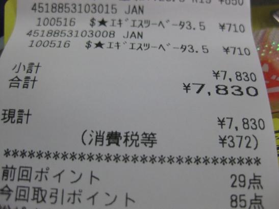 231126014.jpg