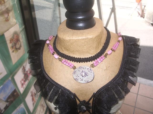 beads 011