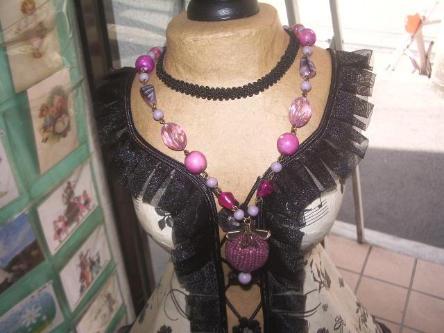 beads 009