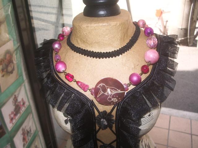 beads 012