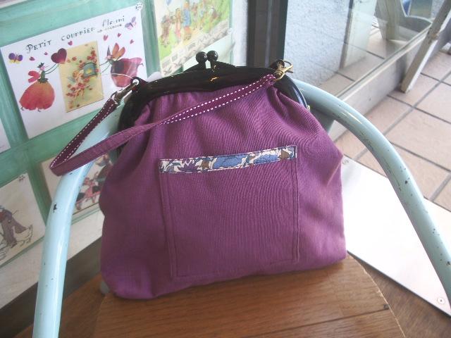 gamaguchi bag 001