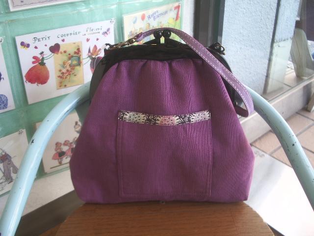 gamaguchi bag 004