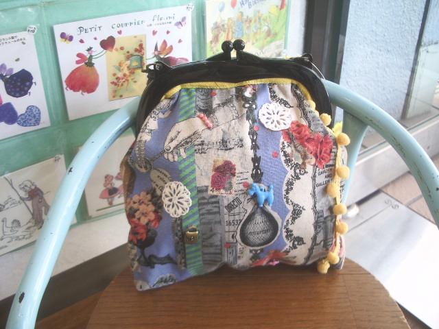 gamaguchi bag 010