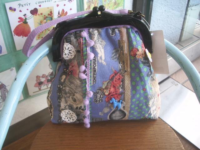 gamaguchi bag 006