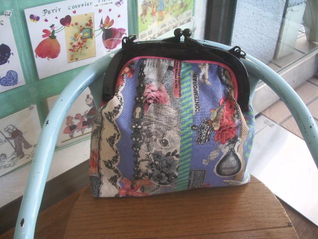 gamaguchi bag 009