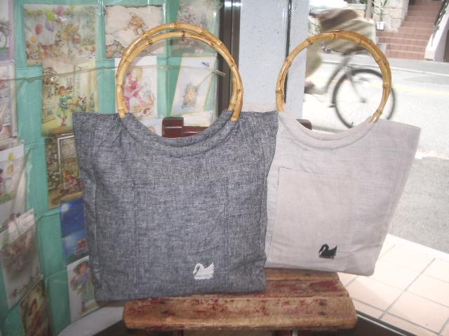 banboo bag 002