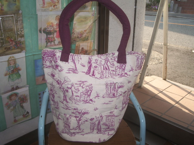 french fabric bag 002