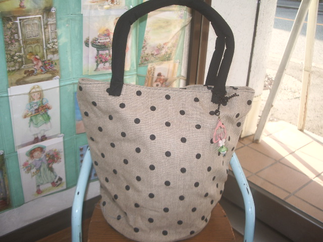 french fabric bag 007