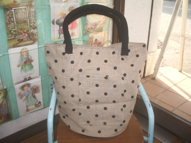 french fabric bag 008