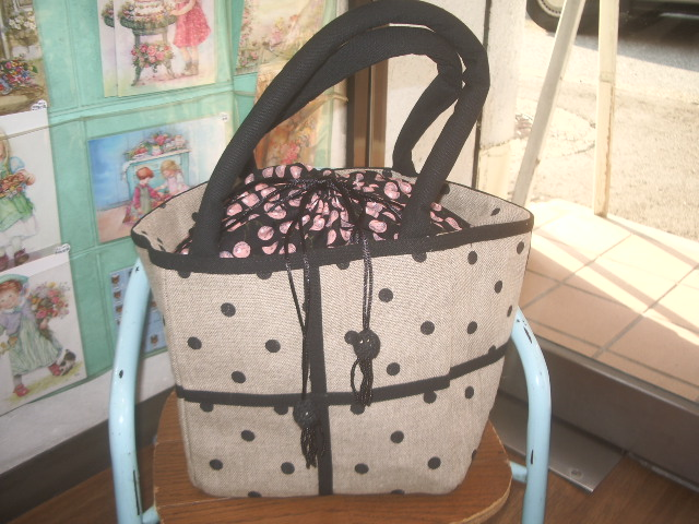 french fabric bag 009