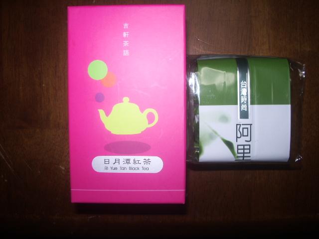 souvenir 003