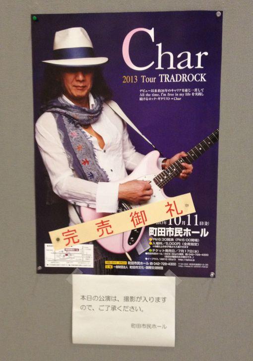 横須賀出店中 ♪ Char町田LIVE