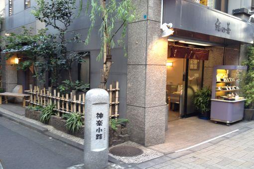 イベント終了★神楽坂散歩