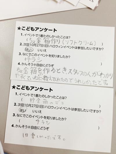 IMG_0059 のコピー