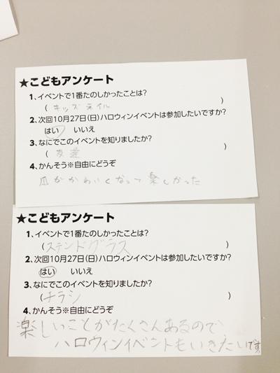 IMG_0061 のコピー