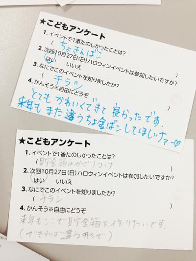 IMG_0057 のコピー