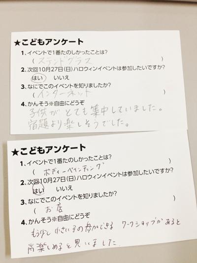 IMG_0062 のコピー