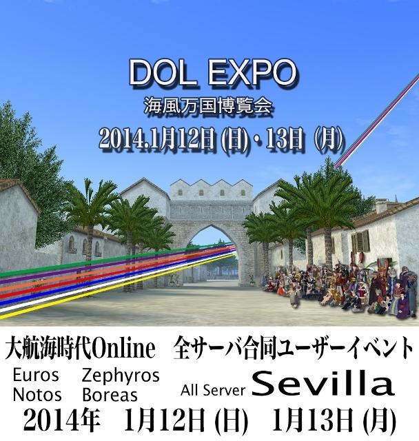 20140112-13top (608x640)
